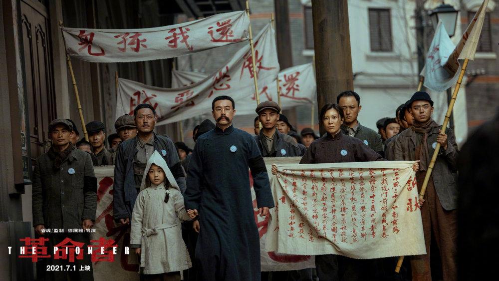 4部主旋律大片定档7月上映,王俊凯、王源、易烊千玺隔空对战