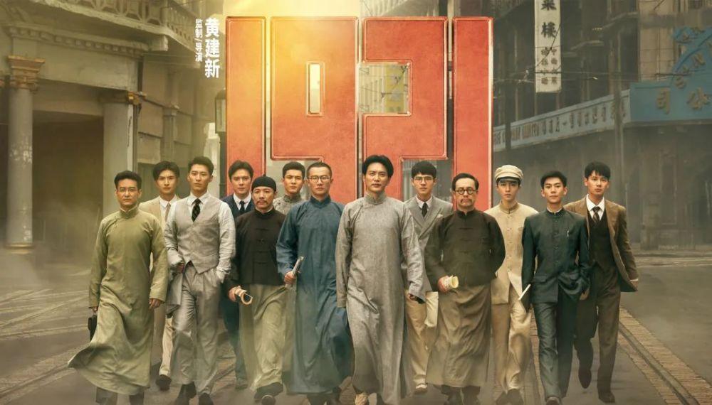 《1921》幕后:王俊凯节食熬夜,张若昀苦练俄语,王仁君韶山口音